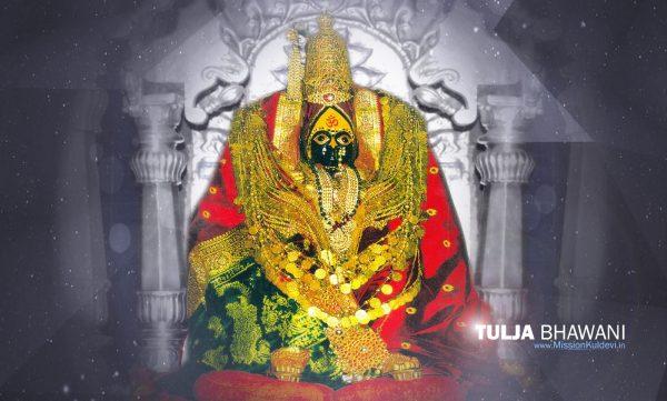 tulja-bhawani-maharashtra