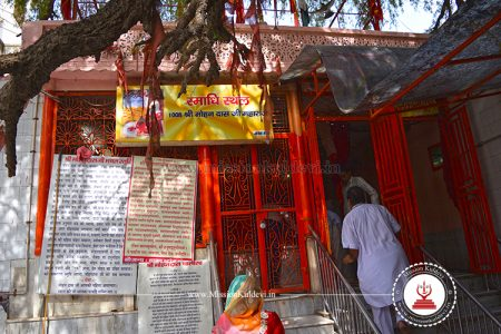 mohandasji-samadhi-salasar-balaji-temple-rajasthan